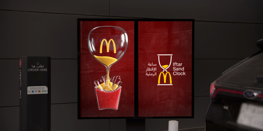 McDonalds in Arabia Saudita-la clessidra